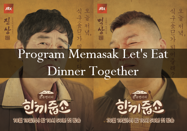 Let's Eat Dinner Together, Program Memasak Korea Yang Menantang Para Selebriti